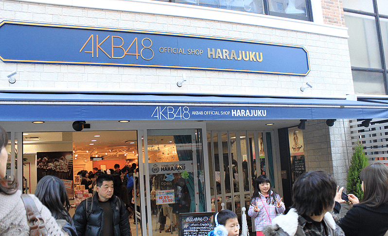 AKB48 Official Shop Harajuku