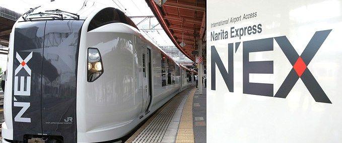 Kereta Cepat NEX Express dari Narita ke Tokyo