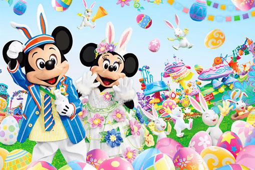 Paket Tour ke Jepang Lebaran Disneyland Juli 2018