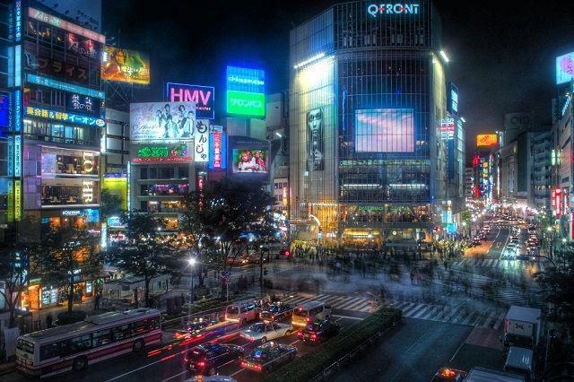 Shibuya Tokyo Jepang