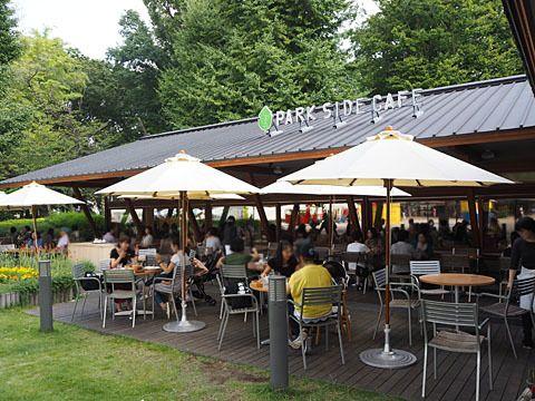Park Side Caffe