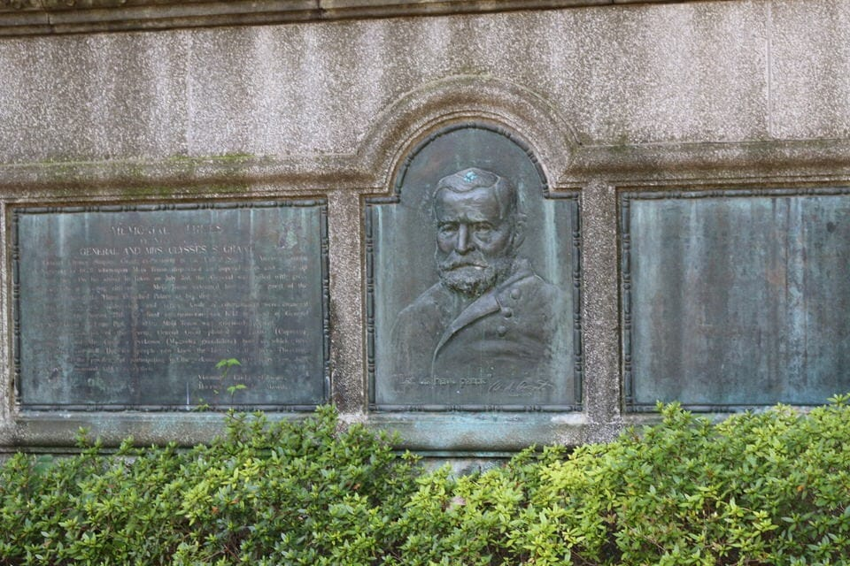 Monumen Penanaman Presiden Grant