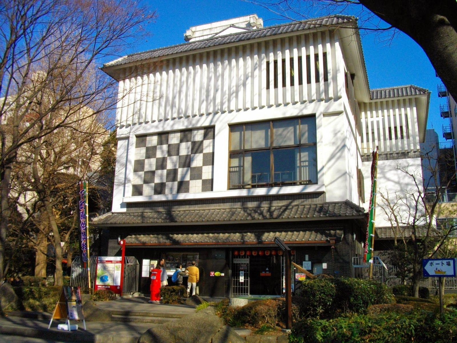 Museum Shitamachi
