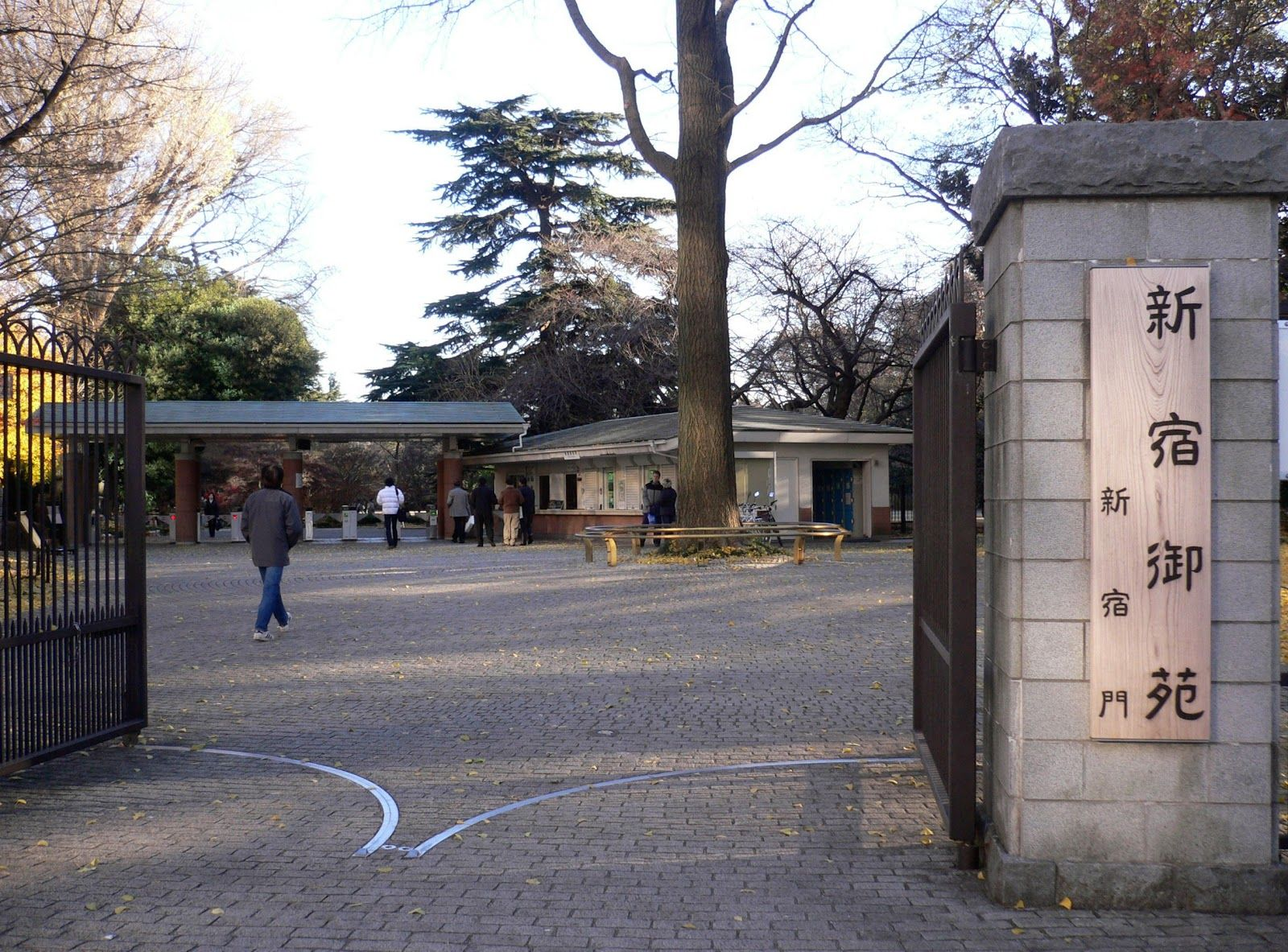 Okido Gate