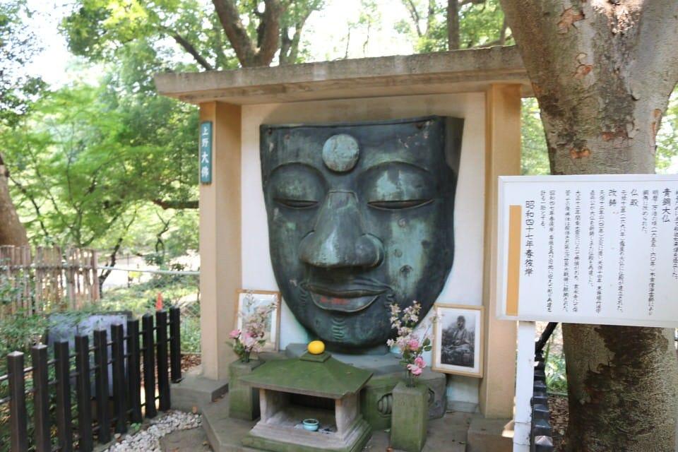Patung Ueno Daibutsu