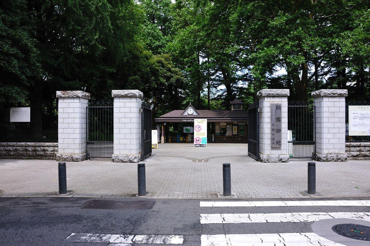 Sendagaya Gate