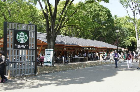 Starbucks Coffee Cabang Taman Ueno-Onshi