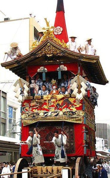 Hoko Gion Matsuri