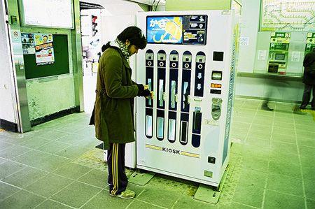 Vending Machine unik di Jepang Payung