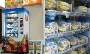 Vending Machine unik pisang di shibuya Jepang