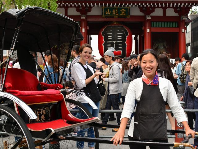 paket tour dengan becak akasuka by www.jalan.net
