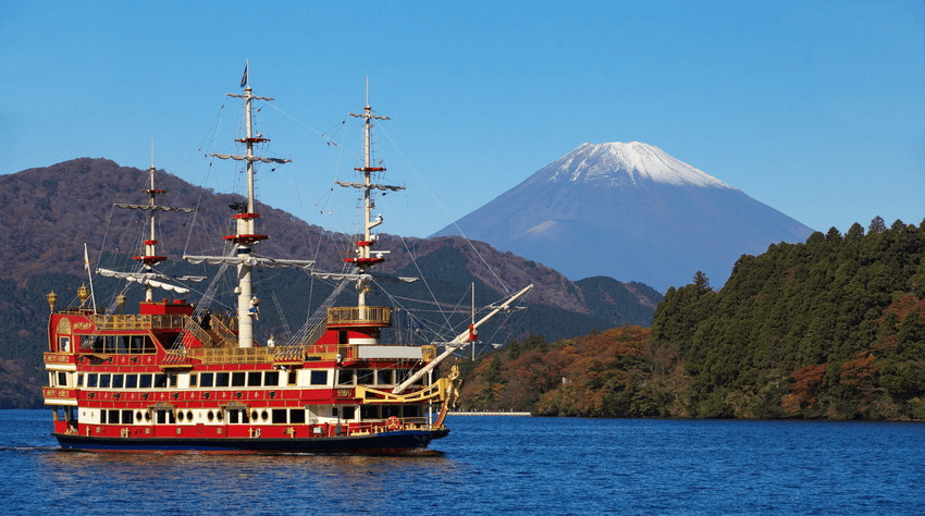 Hakone Sight Seeing Cruise