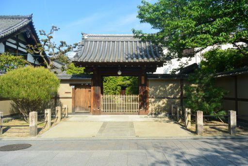 Kuil Kenninji di Gion