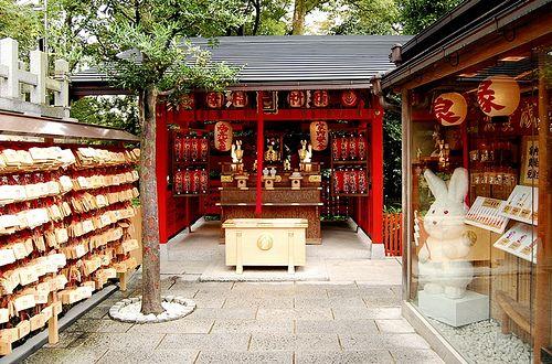 Sederet toko di Kiyomizudera