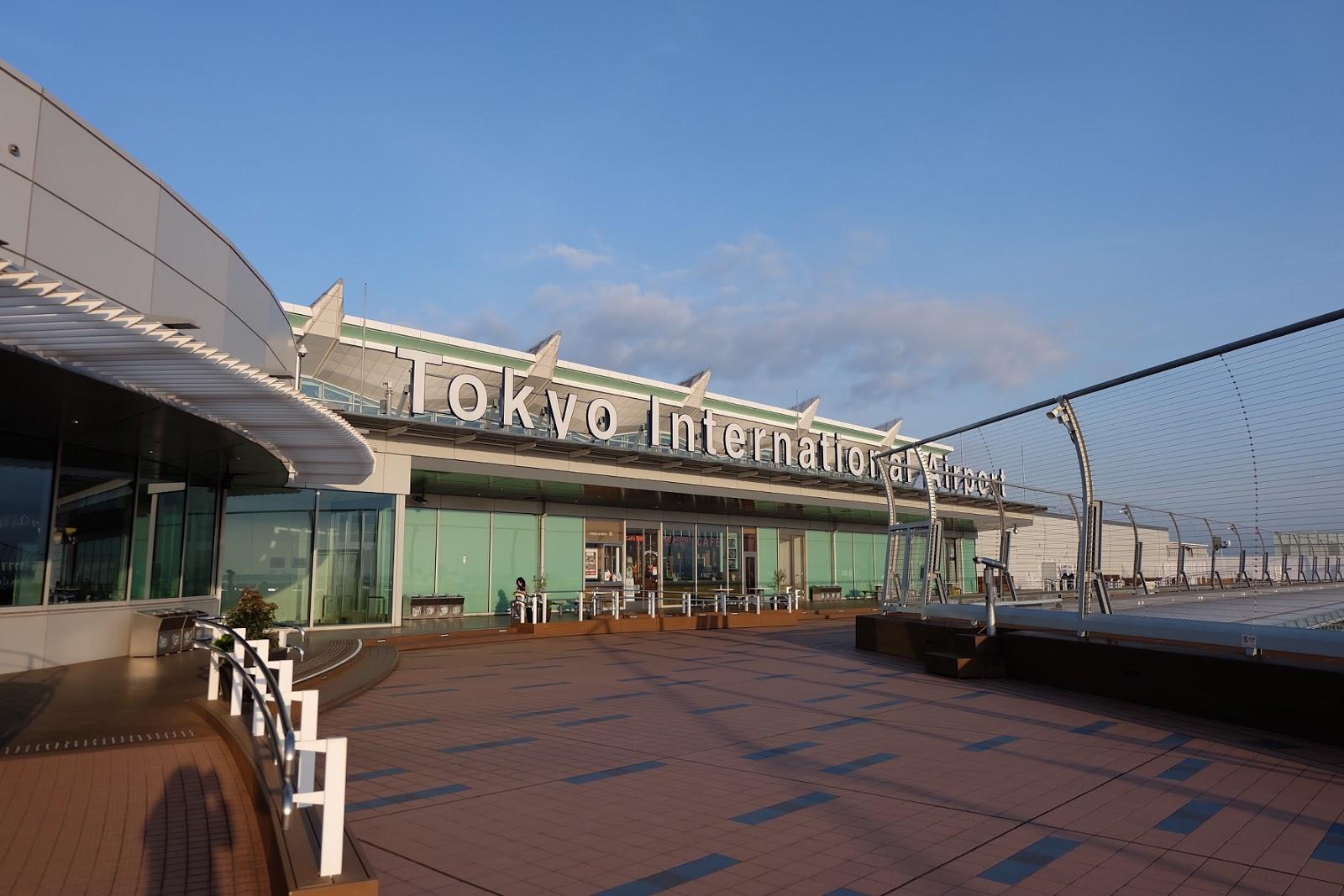 Sewa Mobil dan Supir di Jepang Antar Jemput Airport Transfer Bandara Haneda ke Hotel