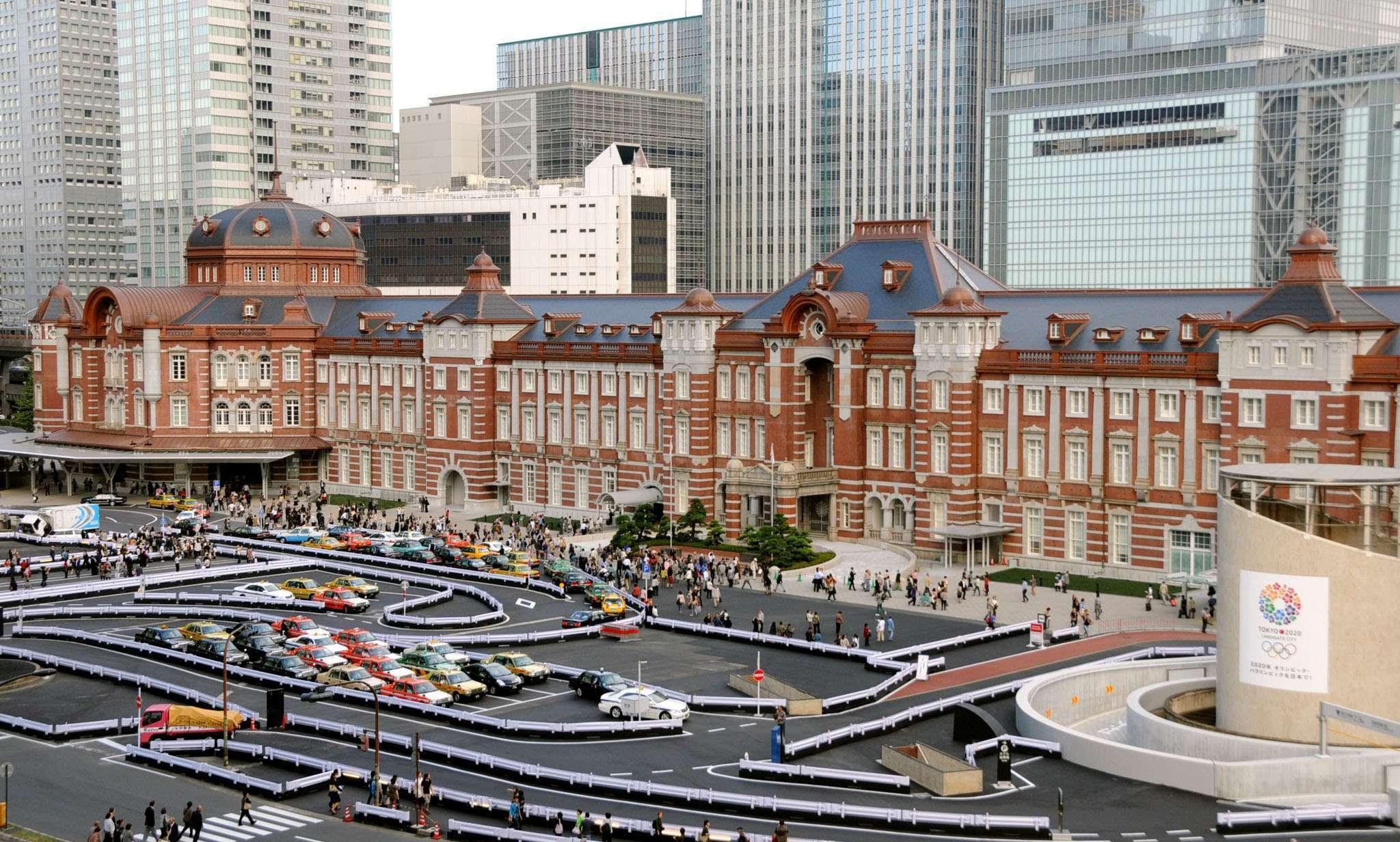 Stasiun Tokyo Jepang