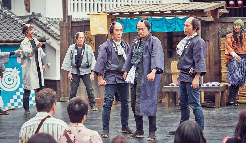 Hinomi Teater Terbuka