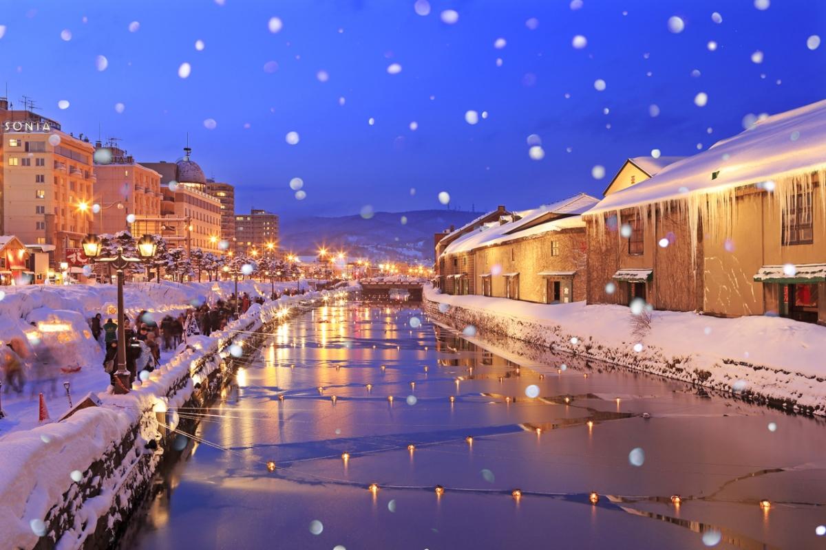 Paket Tour Jepang Januari