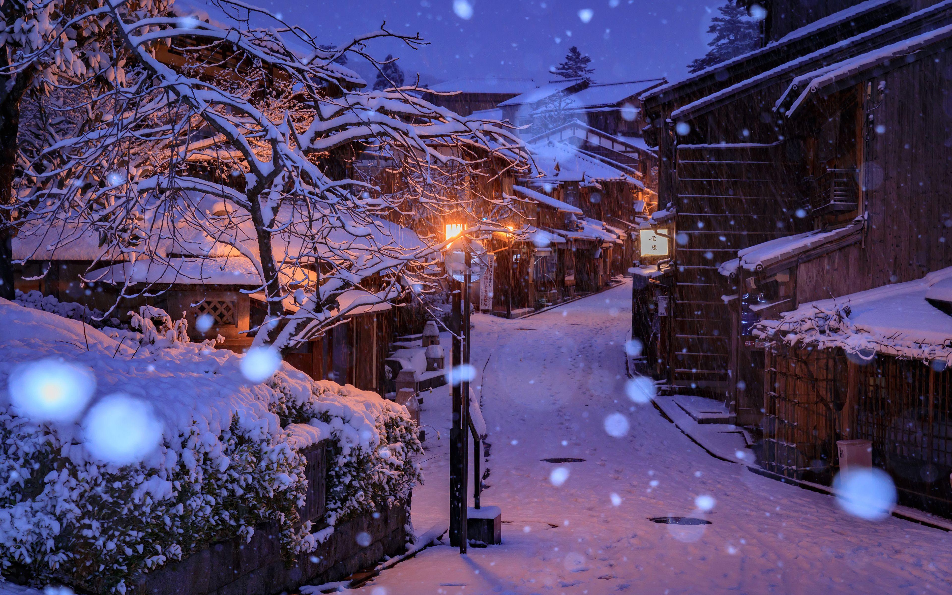 Paket Tour Ke Jepang 3 Hari 2 Malam Desember Musim Dingin (Winter) 2018
