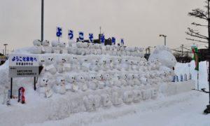 Paket Tour Ke Jepang 3 Hari 2 Malam Februari Musim Dingin (Winter) 2019Paket Tour Ke Jepang 3 Hari 2 Malam Februari Musim Dingin (Winter) 2019
