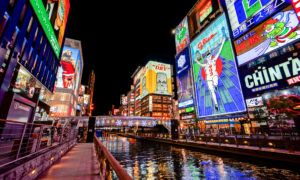 Dotonbori Jepang, Tempat Wisata Bersejarah dan Pusat Perbelanjaan di OsakaDotonbori Jepang, Tempat Wisata Bersejarah dan Pusat Perbelanjaan di Osaka
