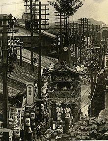 Sejarah Gion Matsuri