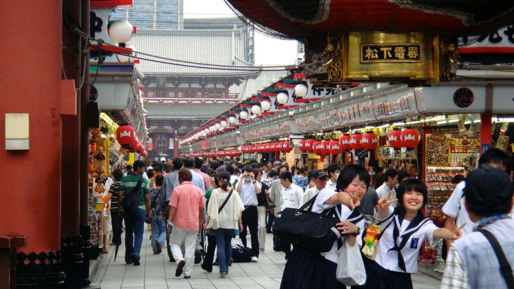 Namikaze Street