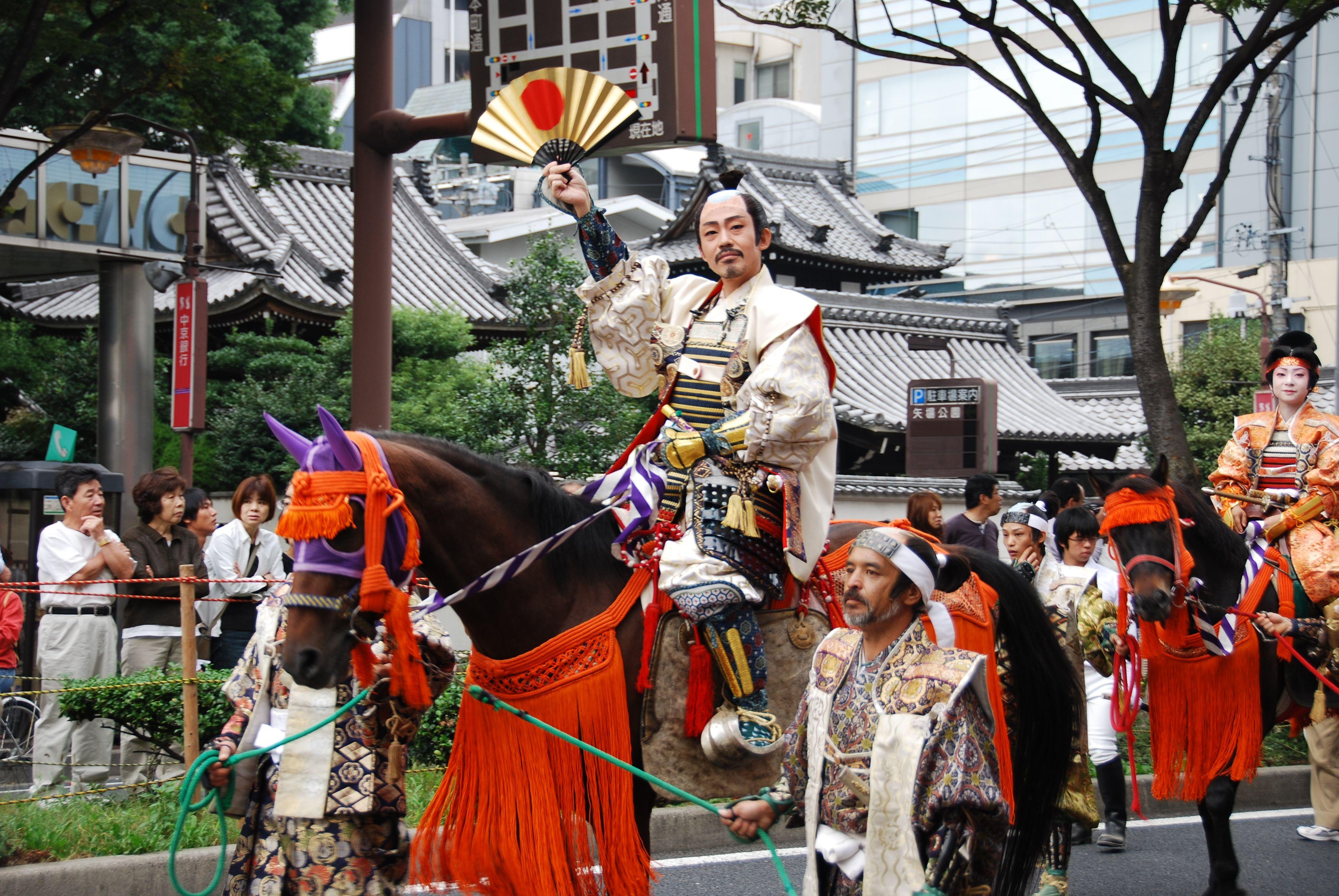 Festival Nagoya