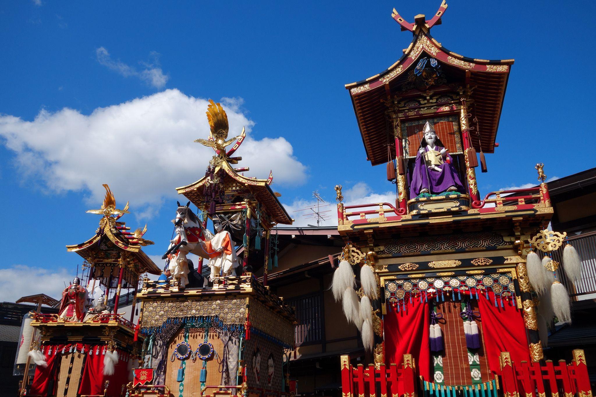 Festival Takayama autumn