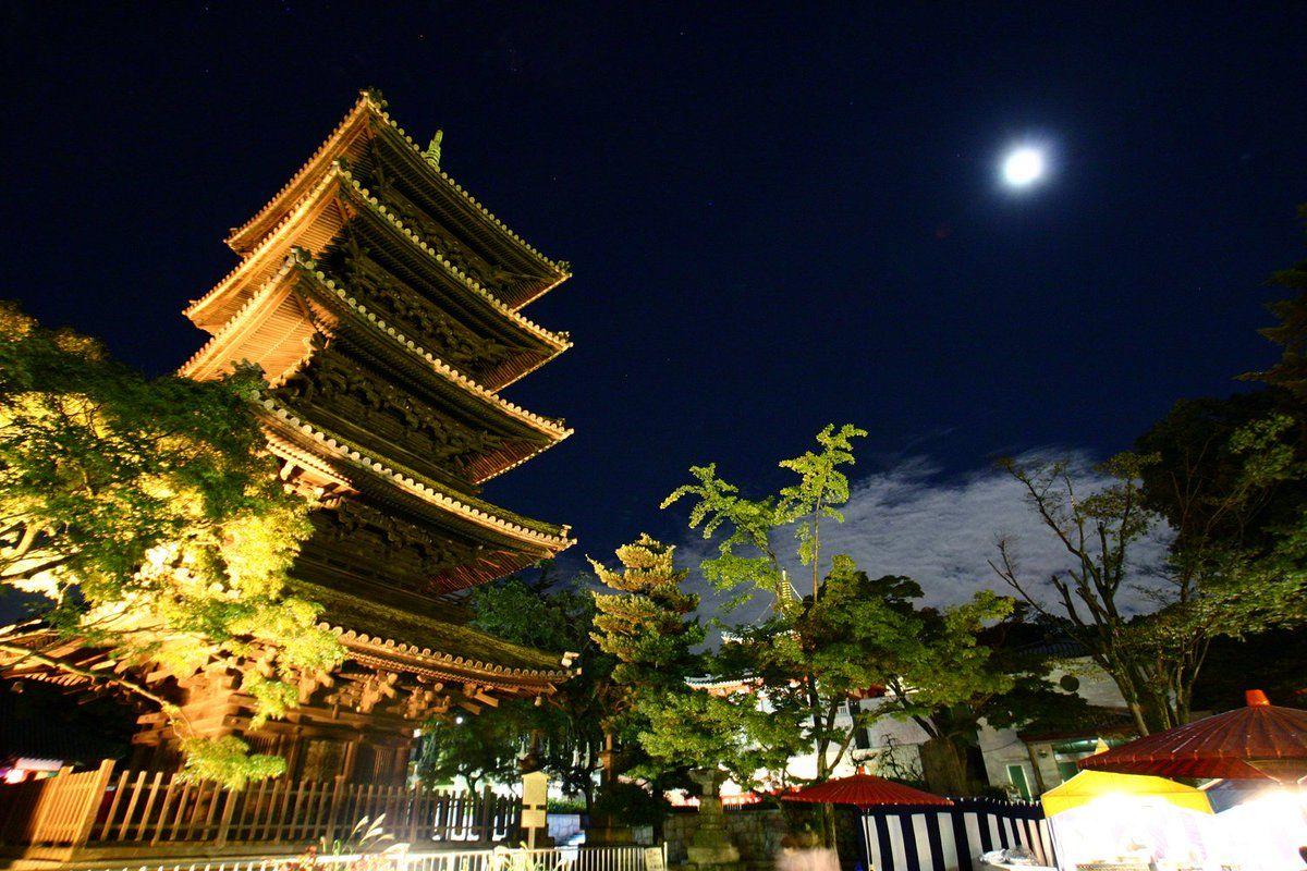 Festival Tsukimi