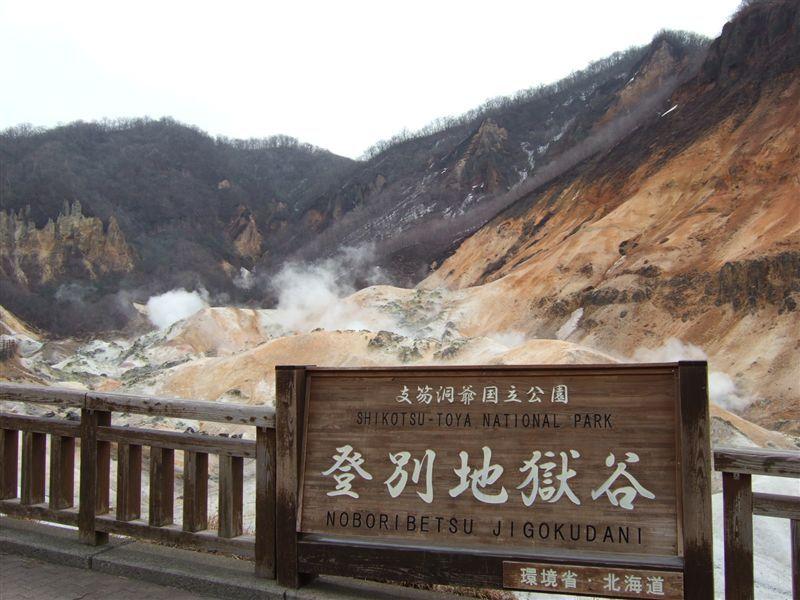 Jigokudani Valley
