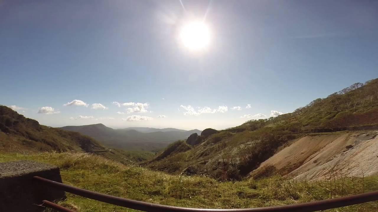 Orofure Pass Observatory