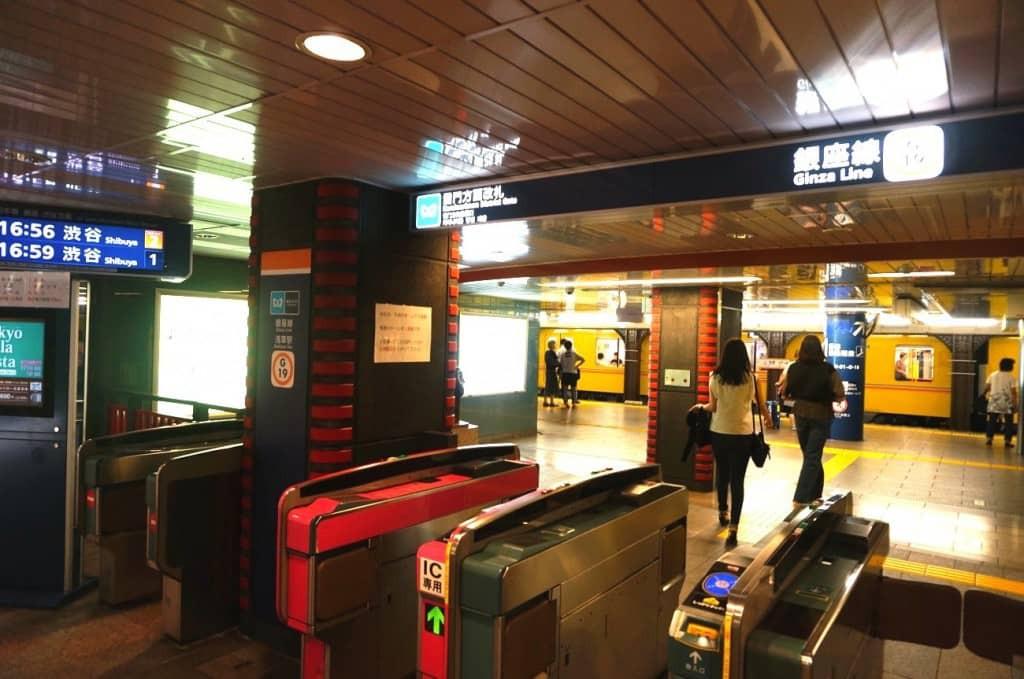"""""""Stasiun Asakusa"""" Jalur Tokyo Metro Ginza"""