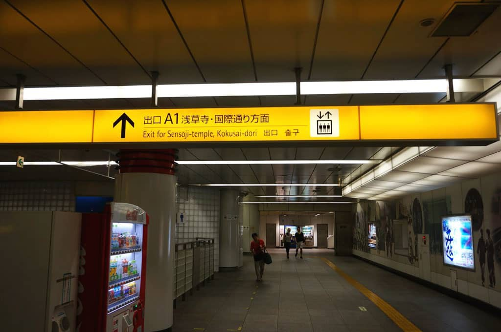 """Stasiun Asakusa"" Jalur Tsukuba Express"