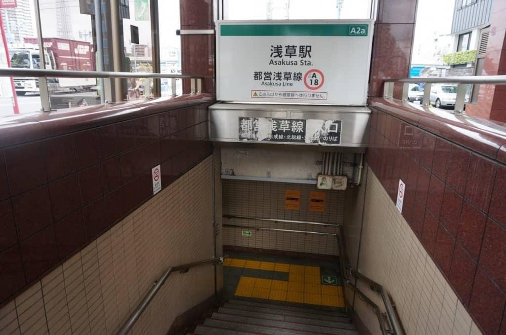"""Stasiun Asakusa"" Toei Subway"