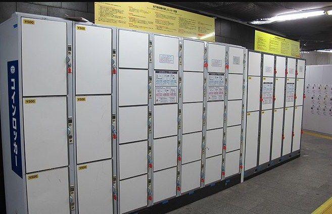 Loker di Stasiun Asakusa, Metro Tokyo