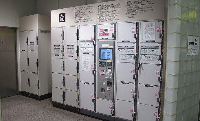 Loker di Stasiun Tsukuba Express Asakusa