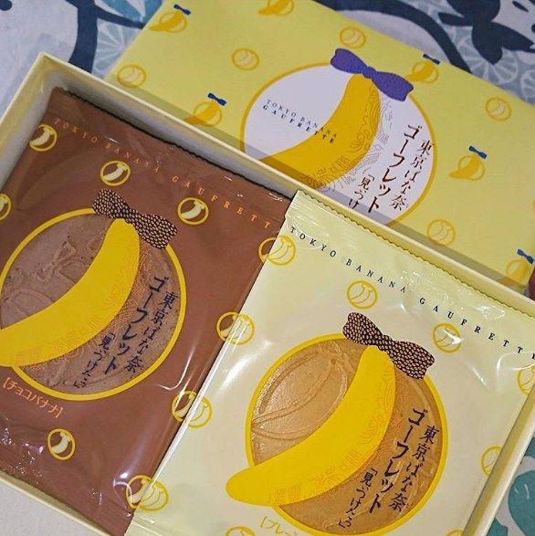 Kue dan Wafer TOKYO BANANA 1
