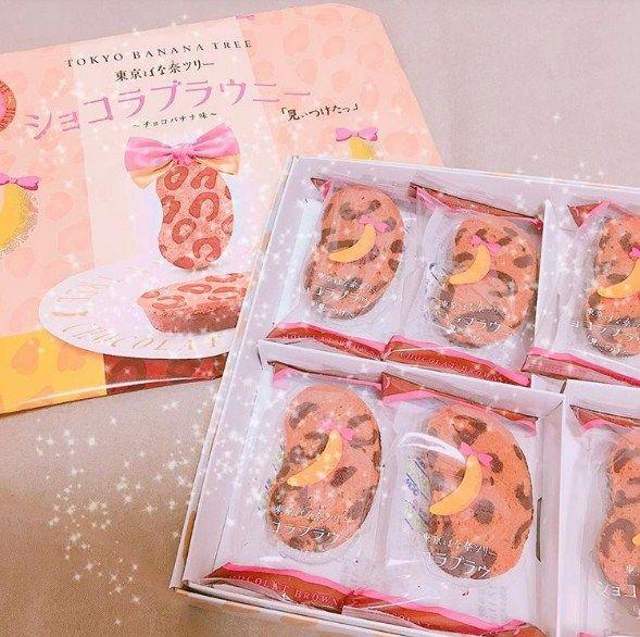 Kue dan Wafer TOKYO BANANA