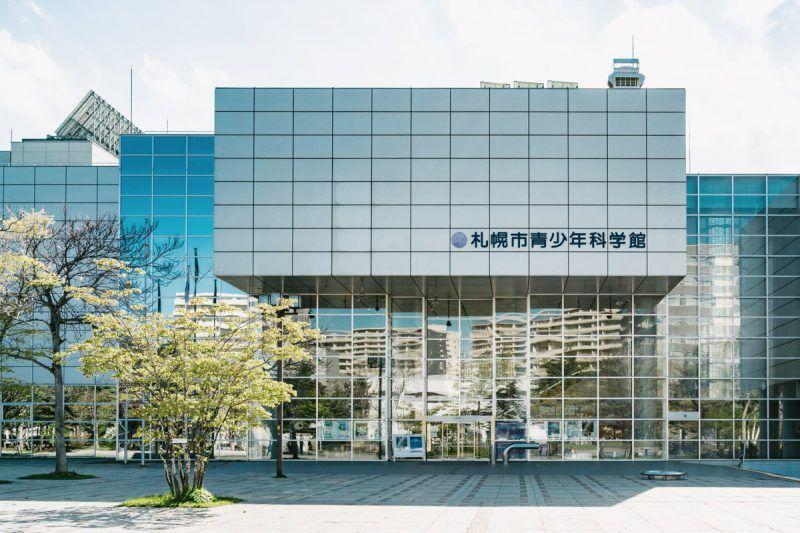 Observatorium Hall Sapporo (Sapporo Science Center), Belajar Sains dan Dunia Langit di Jepang
