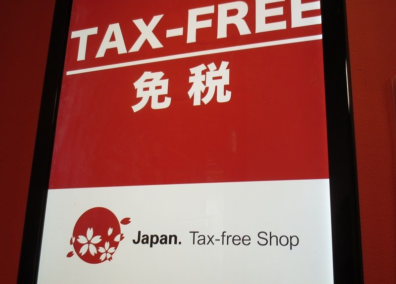 Jepang Menawarkan Tax-Free
