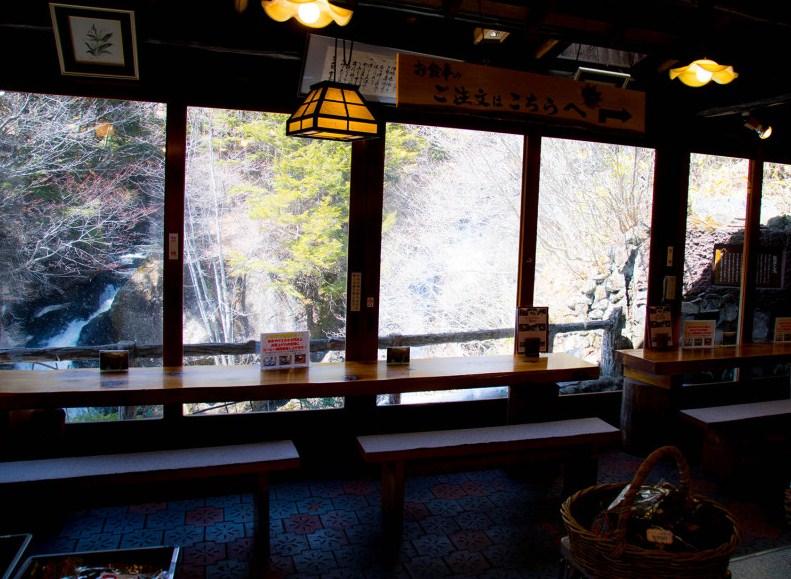 Rumah Minum Teh Ryuzu-no-Chaya
