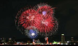 7 Rekomendasi Tempat Wisata Terbaik Liburan Tahun Baru Di Jepang