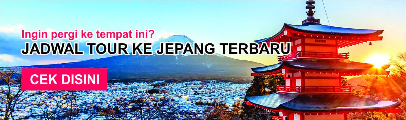 jadwal promo paket wisata tour ke jepang terbaru
