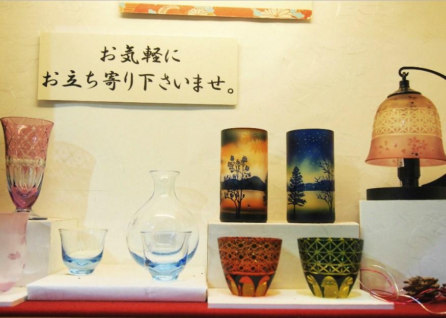 Gedung No. 3 Kitaichi Glass