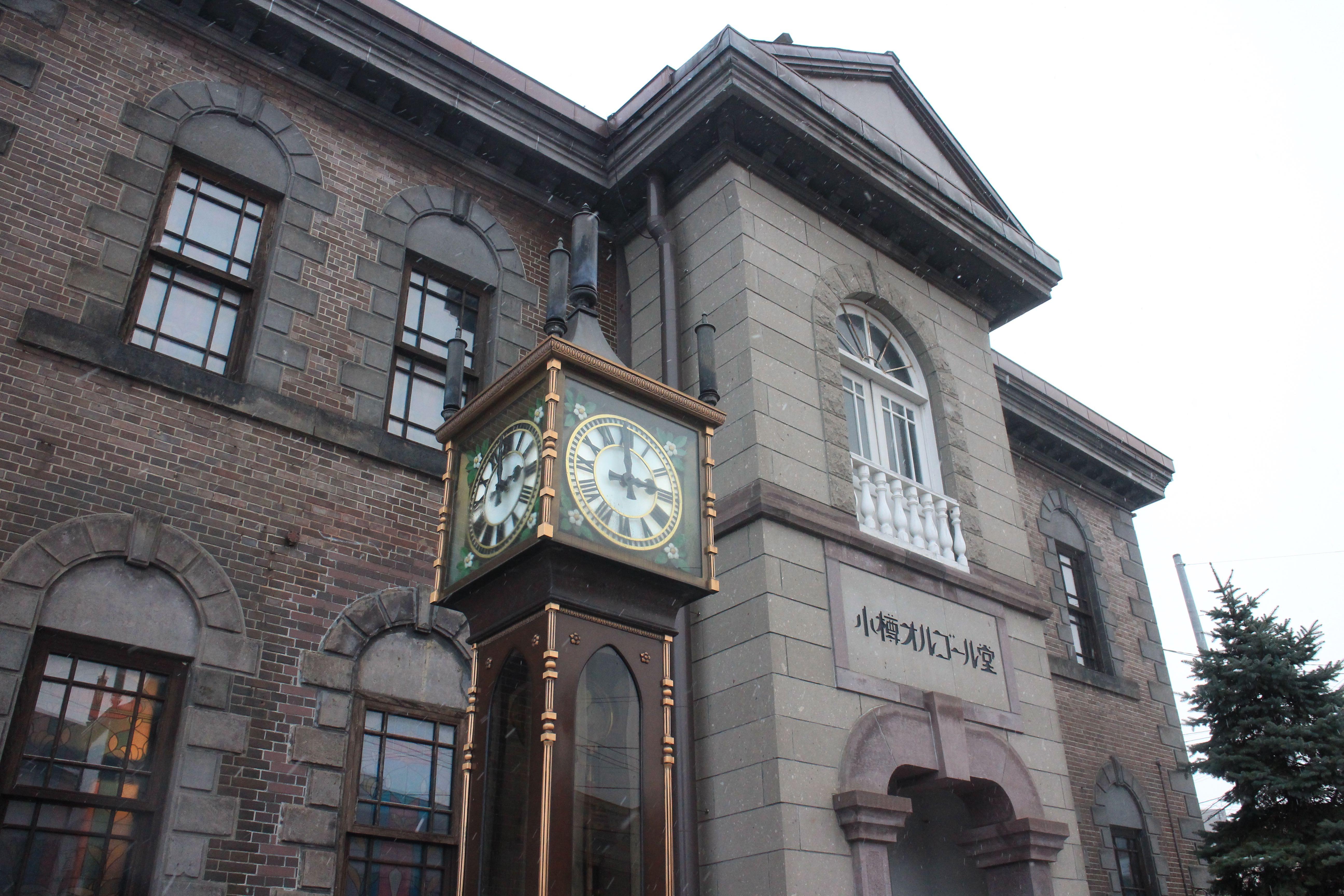 Jam Besar Sebagai Ikon Museum