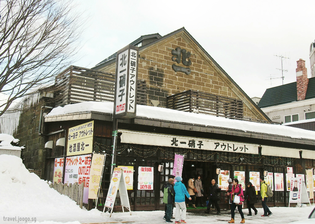 Kitaichi Glass Outlet