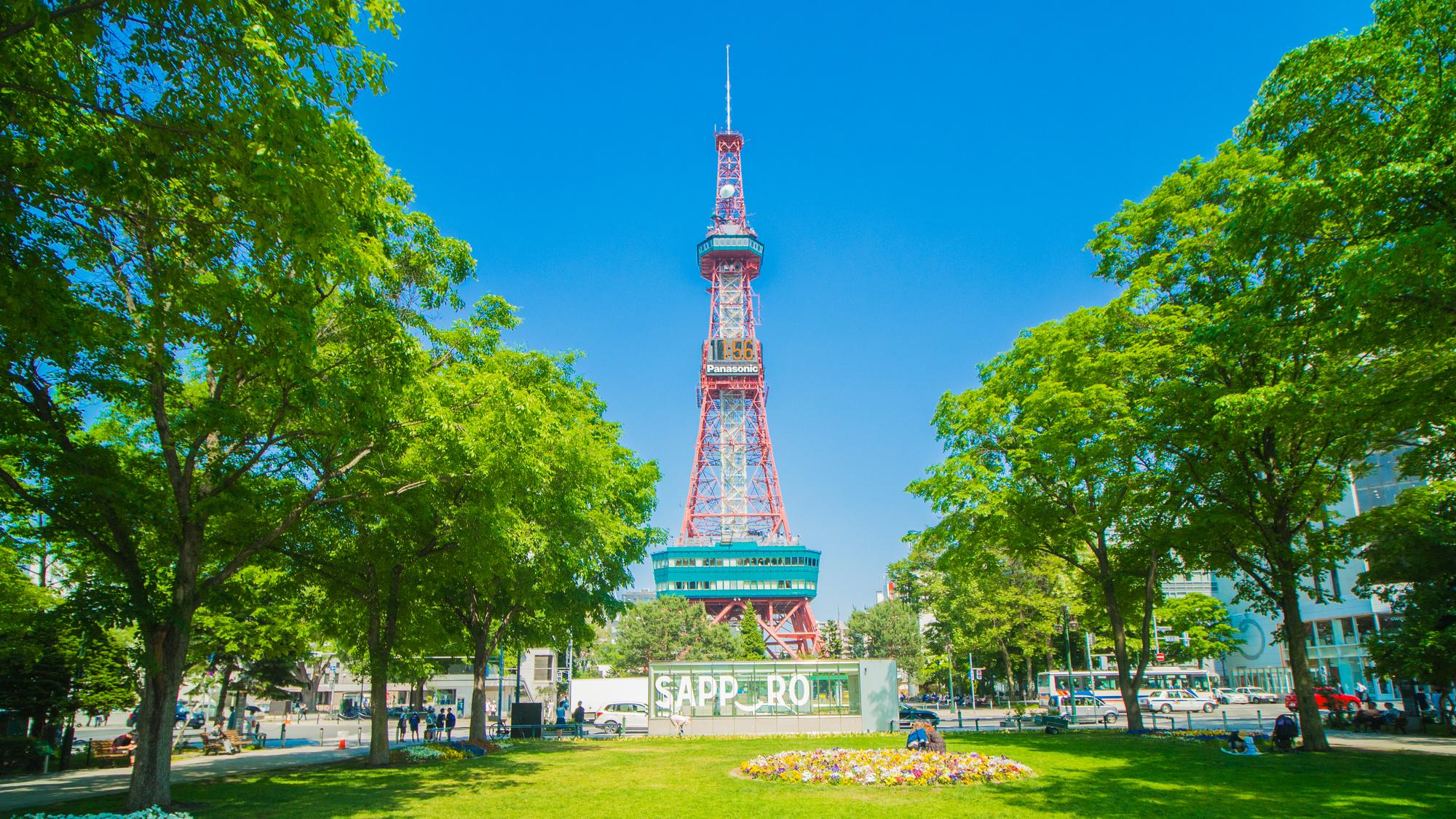 Menara TV Sapporo Jepang, Tempat Menikmati Pemandangan Terbaik 360° Sapporo