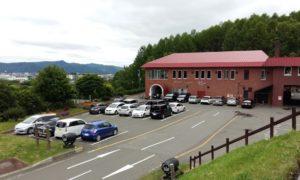 Pabrik Anggur Furano Jepang, Tempat Belajar Produksi Anggur Hingga Mencicipinya