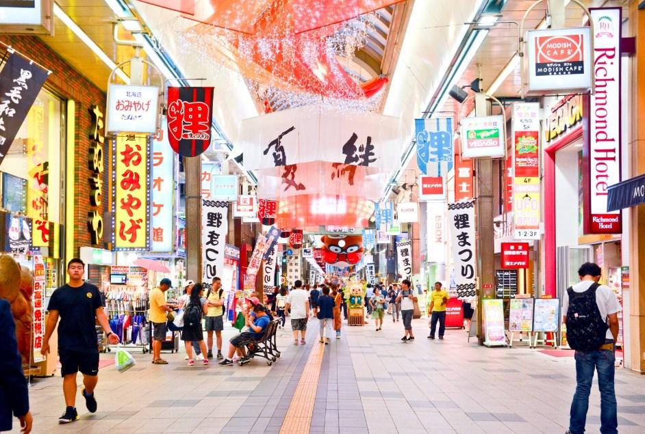 Tanukikoji Shopping Street, Arkade Perbelanjaan Tertua Di Hokkaido